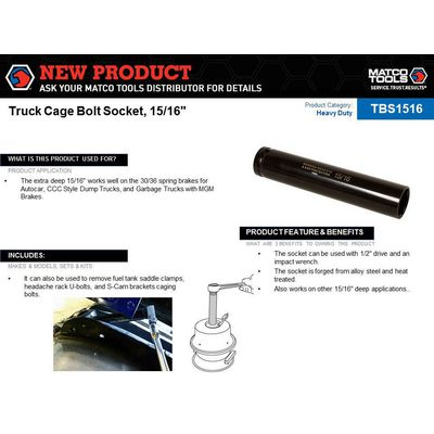 "15/16"" TRUCK BRAKE SOCKET 